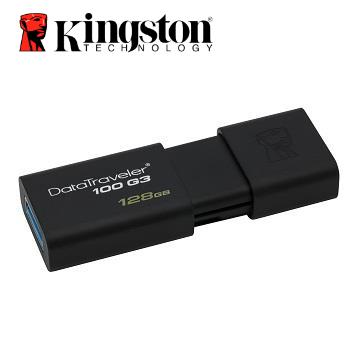 【128G】Kingston金士顿DataTraveler100 G3 USB3.0随身碟(DT100G3/128GBFR)