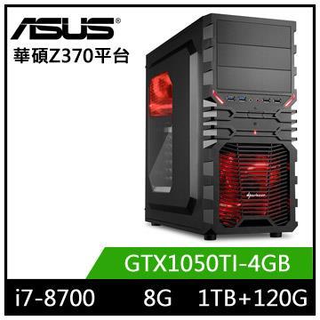 華碩平台[烈火魔神]i7六核獨顯SSD電玩機