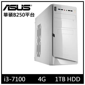 華碩B250平台【迅雷戰士】i3雙核電腦(迅雷戰士)