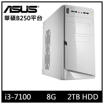 華碩B250平台【迅雷英雄】i3雙核電腦(迅雷英雄)