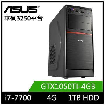 華碩B250平台[沙漠鋼彈]i7四核獨顯電玩機
