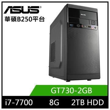 華碩B250平台[沙漠俠客]i7四核獨顯電玩機