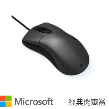 微软 Microsoft  经典闪灵鲨鼠标(HDQ-00005)