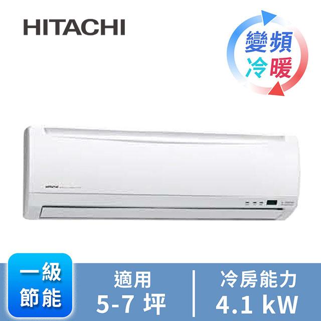 日立精品型1对1变频冷暖空调RAS-40YK1