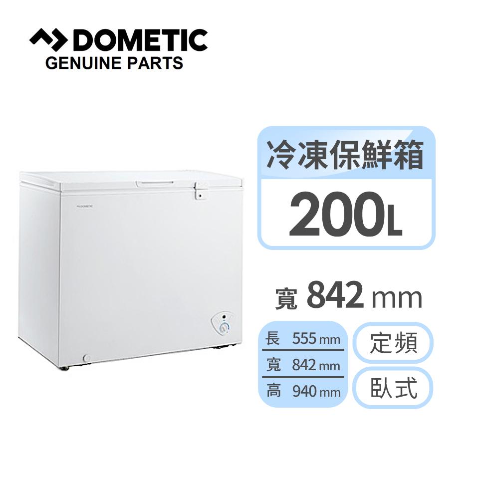 ★贈MOBICOOL ICON10(藍)保冷袋★DOMETIC 200公升臥式冷凍櫃