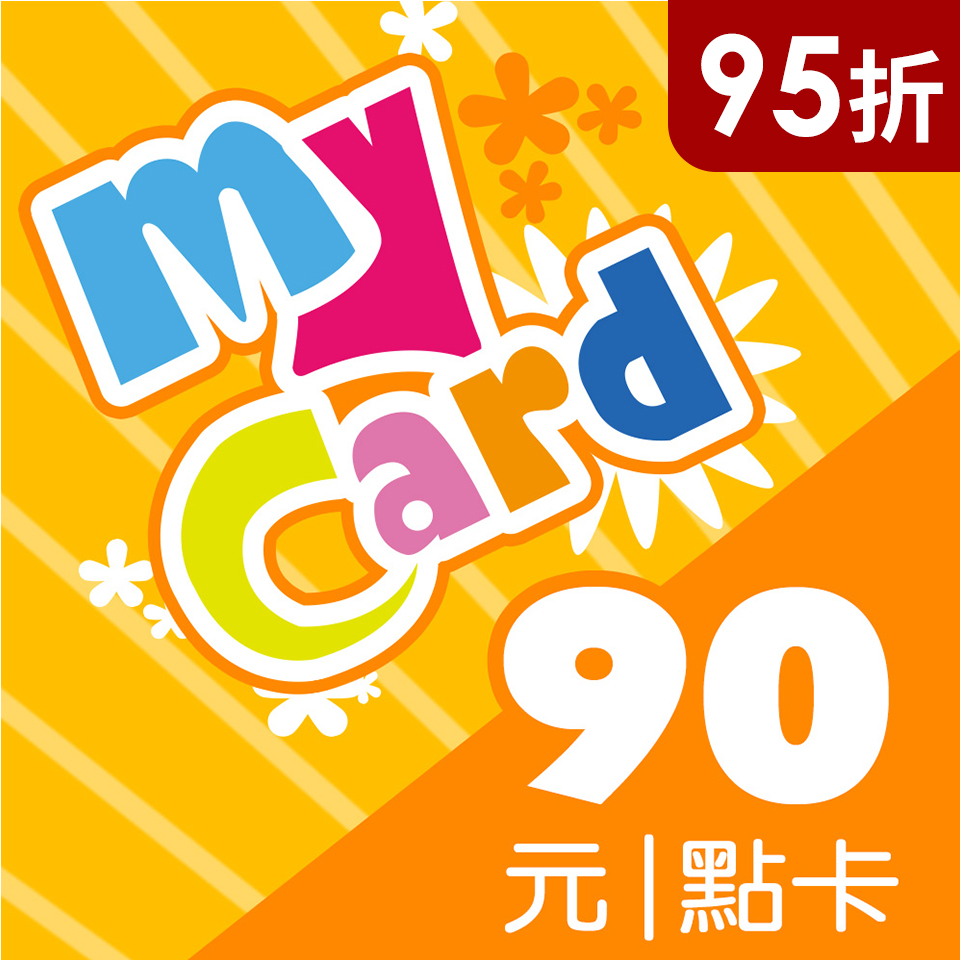 MyCard 90點
