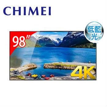 CHIMEI 98型4K低藍光智慧連網顯示器