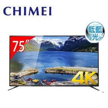 CHIMEI 75型4K低蓝光智慧连网显示器(TL-75U700(视181550))