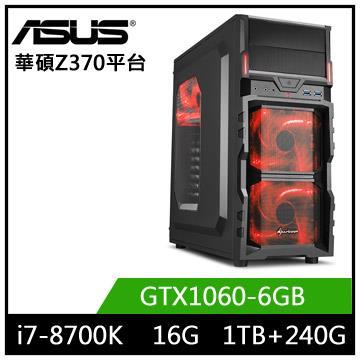 華碩Z370平台[勁風霸龍]i7六核獨顯SSD電玩機