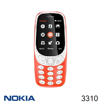 NOKIA 3310 -  溫暖紅
