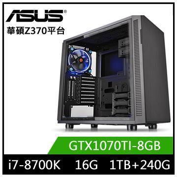 華碩Z370平台{天行戰神}i7六核獨顯電玩機