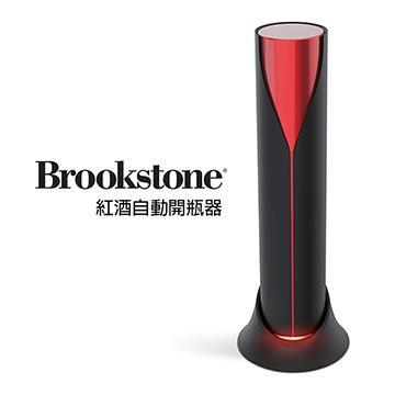 Brookstone Aperto 紅酒自動開瓶器