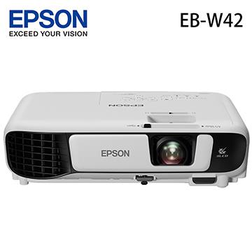EPSON EB-W42 亮彩無線商用投影機