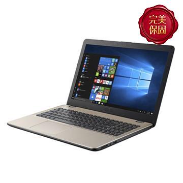 ASUS X542UQ-雾面金 15.6吋FHD笔电(i5-8250U/MX 940/4G/SSD)(X542UQ-0081C8250U)