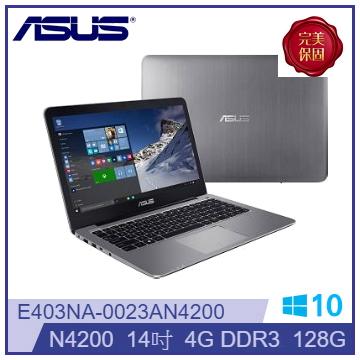 ASUS E403NA-紳士灰 14吋FHD筆電(N4200/4G/128G/TYPE C)