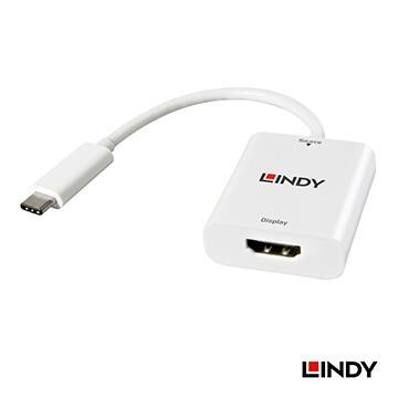 LINDY 主動式 USB-C to HDMI 4K轉接器(43244)