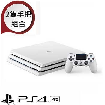 「限量手把組合包」【1TB】PS4 Pro 主機 - 冰河白