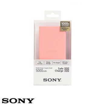 【5000mAh】SONY  CP-V5B 行動電源 - 粉紅色