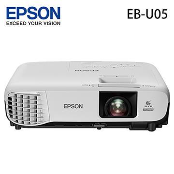 EPSON EB-U05 亮彩商用投影機