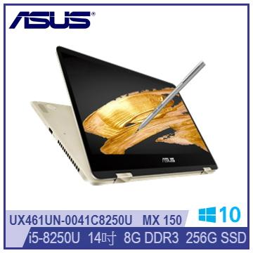 ASUS UX461UN 14吋筆電(i5-8250U/MX150/8G/SSD)