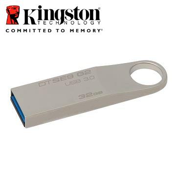 【32G】金士顿Kingston DataTraveler SE9 G2随身碟(DTSE9G2/32GBFR)