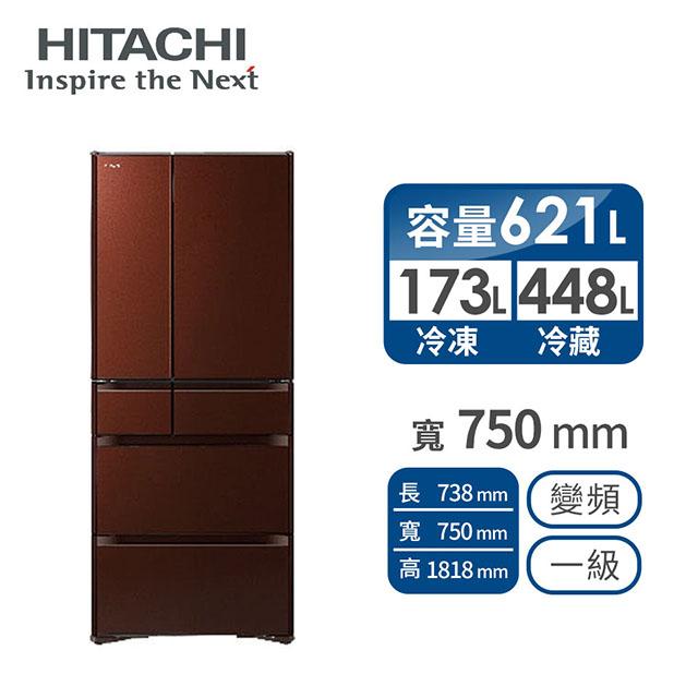 HITACHI 621公升白金觸媒ECO六門超變頻冰箱(RG620HJXT(琉璃棕))