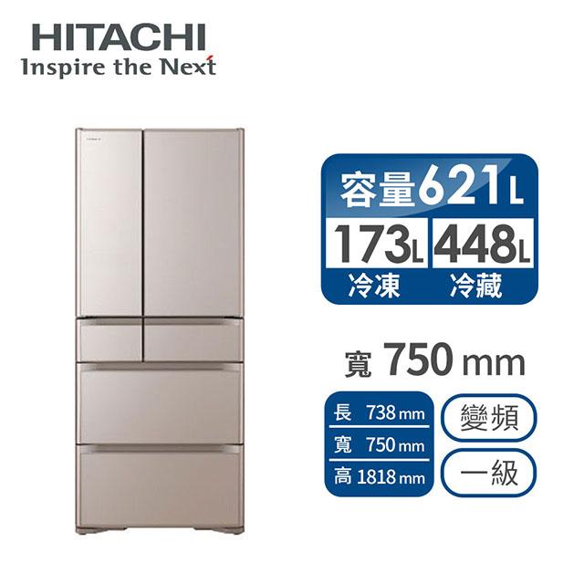 HITACHI 621公升白金觸媒ECO六門超變頻冰箱(RG620HJXN(琉璃金))