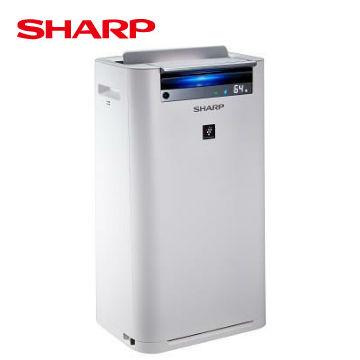 SHARP 日本进口14坪自动除菌离子清净机(KC-JH60T-W)