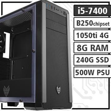 技嘉B250平台[星戰騎士] i5-7400/GTX1050Ti 組裝電腦