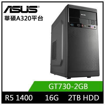 華碩A320平台[爆擊英雄]R5四核獨顯電玩機