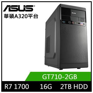 華碩A320平台[狙擊鬥神]R7八核獨顯電玩機