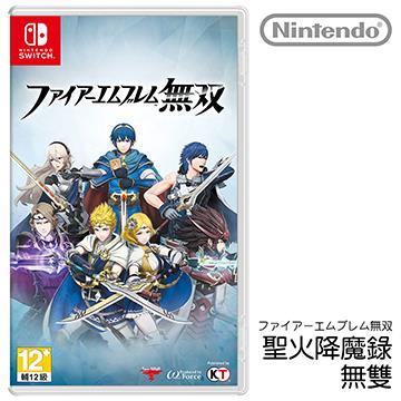 任天堂 Nintendo Switch 聖火降魔錄無雙 Fire Emblem Warriors