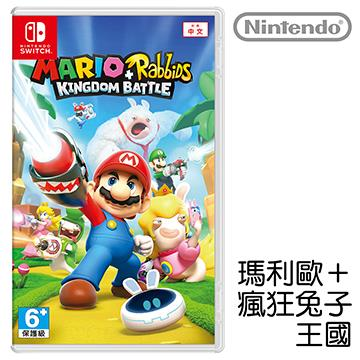 任天堂 Nintendo Switch 瑪利歐+瘋狂兔子 王國之戰   Mario + Rabbids Kingdom Battle