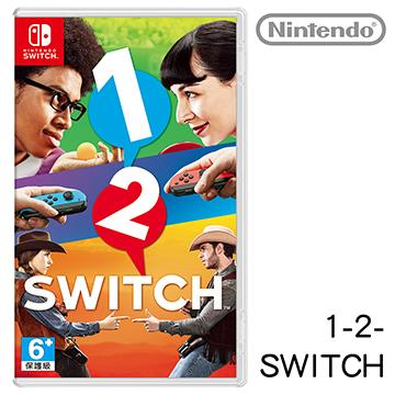 任天堂 Nintendo Switch 1-2-Switch