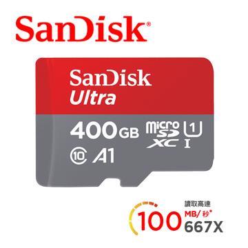 【400G / Ultra A1】SanDisk MicroSD記憶卡
