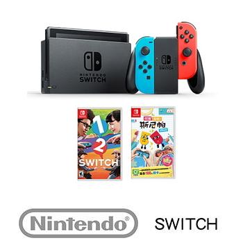 「推薦款」【公司貨】 任天堂 Nintendo Switch主機電光藍/紅 + 保護週邊3合1 + 你裁我剪!斯尼帕Plus + 1-2-Switch