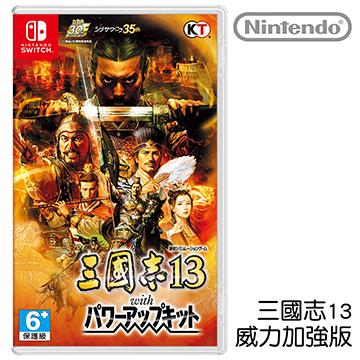 任天堂 Nintendo Switch 三國志13 with 威力加強版 Romance of the Three Kingdoms XIII with Power-Up Kit