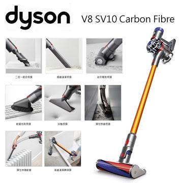 Dyson V8 SV10 Carbon Fibre 无线吸尘器(SV10 Carbon Fibre(金)