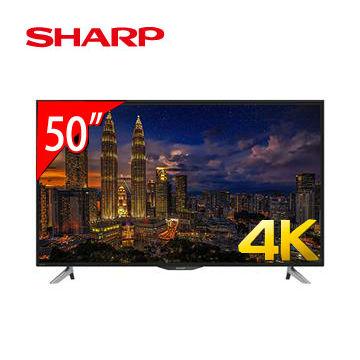 SHARP 50型4K日本原裝聯網液晶電視