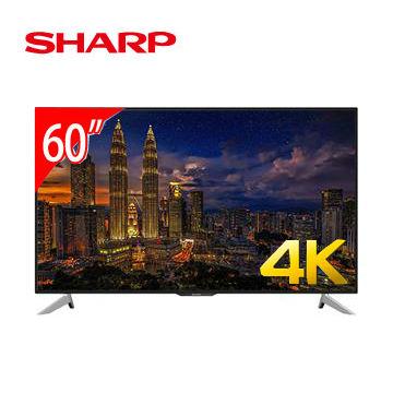 SHARP 60型4K日本原裝聯網液晶電視