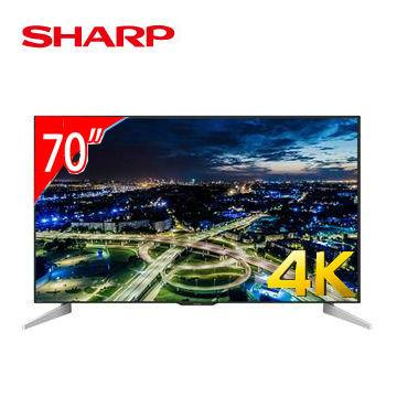 SHARP 70型4K日本原裝聯網液晶電視