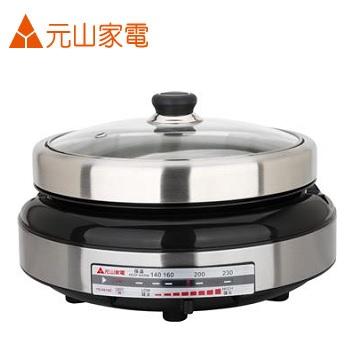 元山4L不銹鋼分離式電火鍋