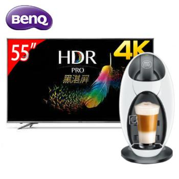 BenQ 55型4K HDR護眼廣色域聯網顯示器+雀巢膠囊咖啡機-Jovia