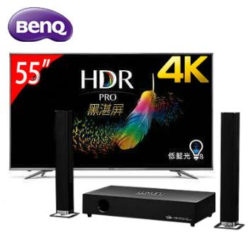 BenQ 55型4K HDR護眼廣色域聯網顯示器+T.C.STAR藍牙微型劇院