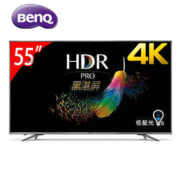 BenQ 55型4K HDR護眼廣色域聯網顯示器