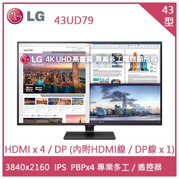 【43型】LG 43UD79 4K液晶IPS显示器(43UD79)