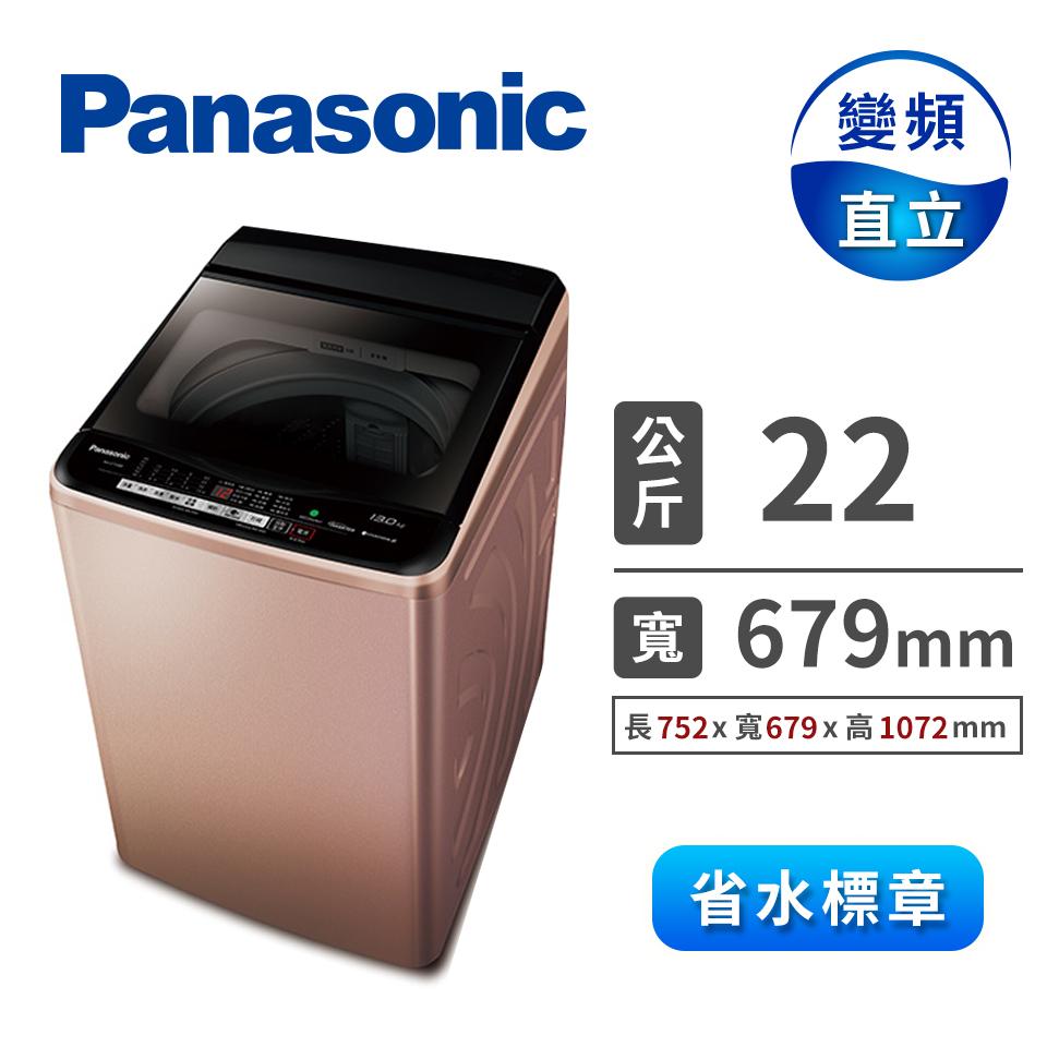 Panasonic 22公斤变频洗衣机(NA-V220EBS-B(蔷薇金))