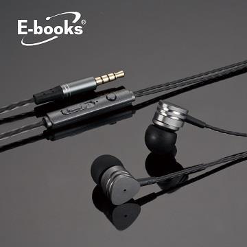 E-books S68音控接聽鋁製入耳式耳機