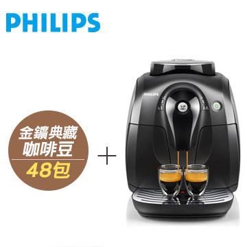 淺口袋典藏租賃方案-金鑛典藏綜合咖啡豆48包+飛利浦全自動義式咖啡機()