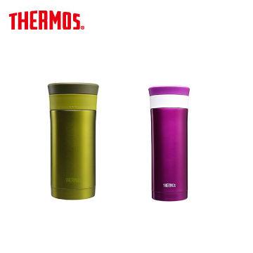 膳魔师率性保温杯-抹茶绿色+紫色()